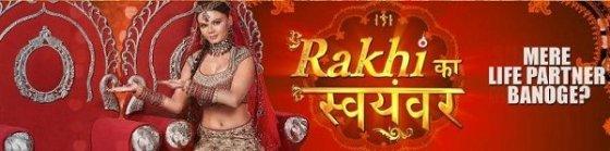 rakhi-ka-swayamvar