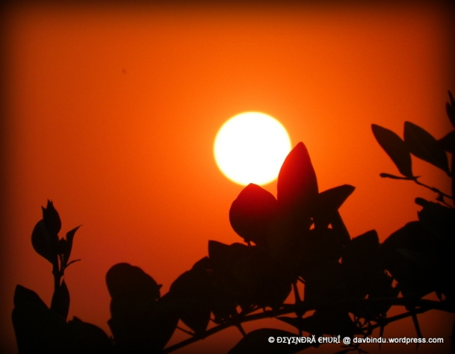 सिद्धगडावरील सूर्यास्त ...